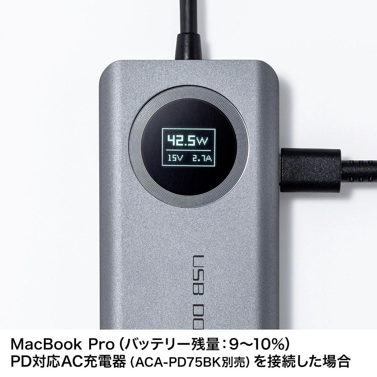 [USB-DKM1] USB3.2 Gen2対応Type-Cドッキングステーション