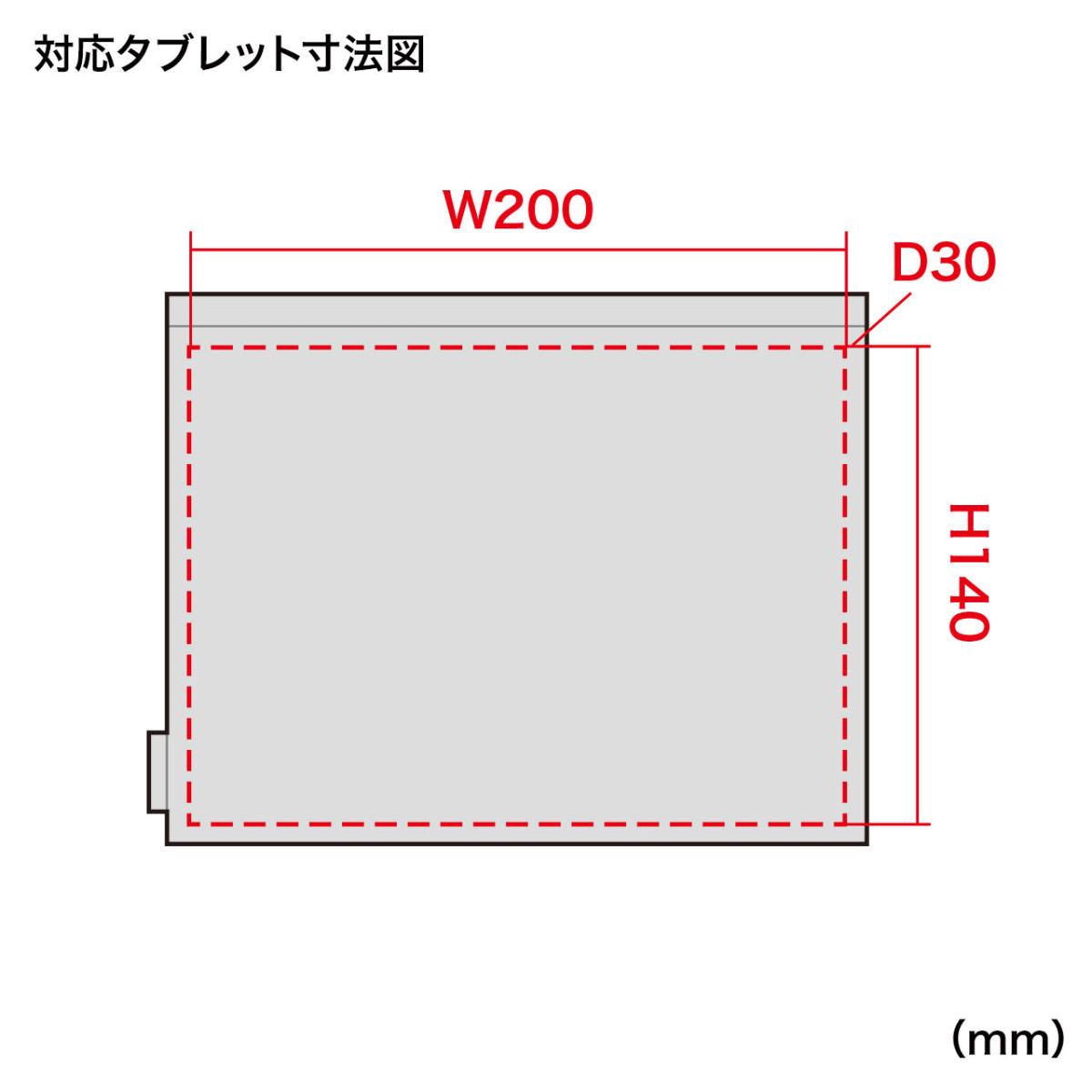 [IN-C2] マルチクッションケース(7型対応・ブラック)