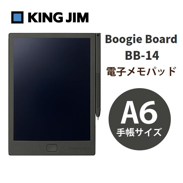 [BB-14BK] 電子メモパッド ブギーボード(A6手帳サイズ) 黒 BB-14クロ★