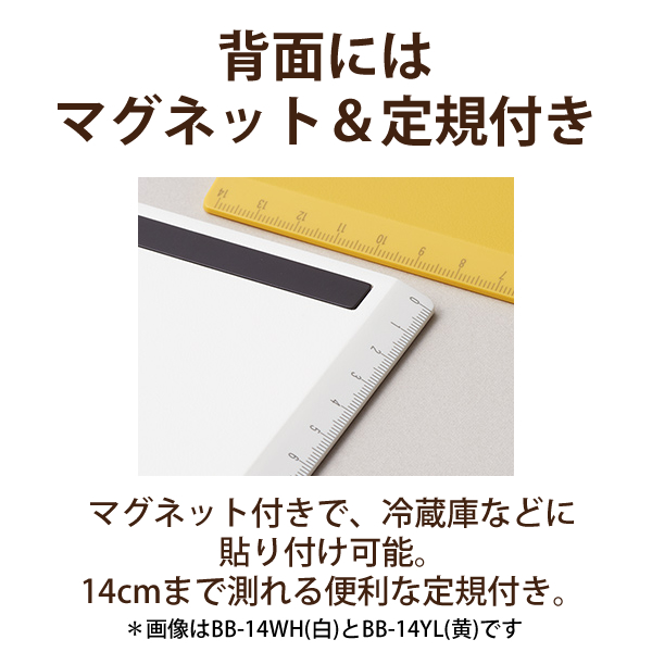 [BB-14GR] 電子メモパッド ブギーボード(A6手帳サイズ) 緑 BB-14ミト★