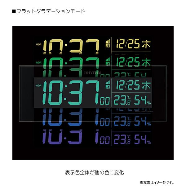 [8RZ173SR02] 365色カラーパフォーマンス掛置兼用AC式デジタルクロック Iroria(イロリア) 黒