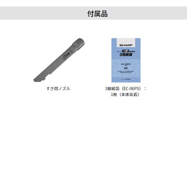 [EC-MP310-S] 紙パック掃除機 シルバー系