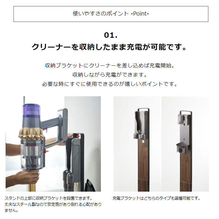 [04898-5R2] RIN リン コードレスクリーナースタンド ブラウン 4898 ダイソン 掃除機 ハンディ ツール スティッククリーナー コンパクト