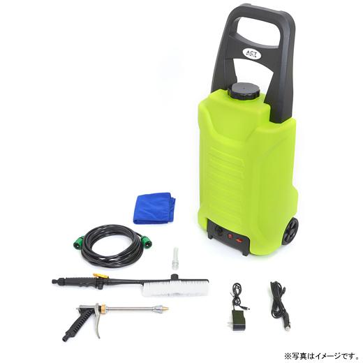 [ACTD2WS8] タンク式充電どこでも高圧洗浄機