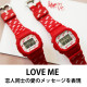 [LOV-20B-4JR] G Presents Lovers Collection 2020 ラバーズコレクション2020年モデル 限定モデル G-SHOCK Baby-G DW-5600LH-4W BGD-560LH-4W★