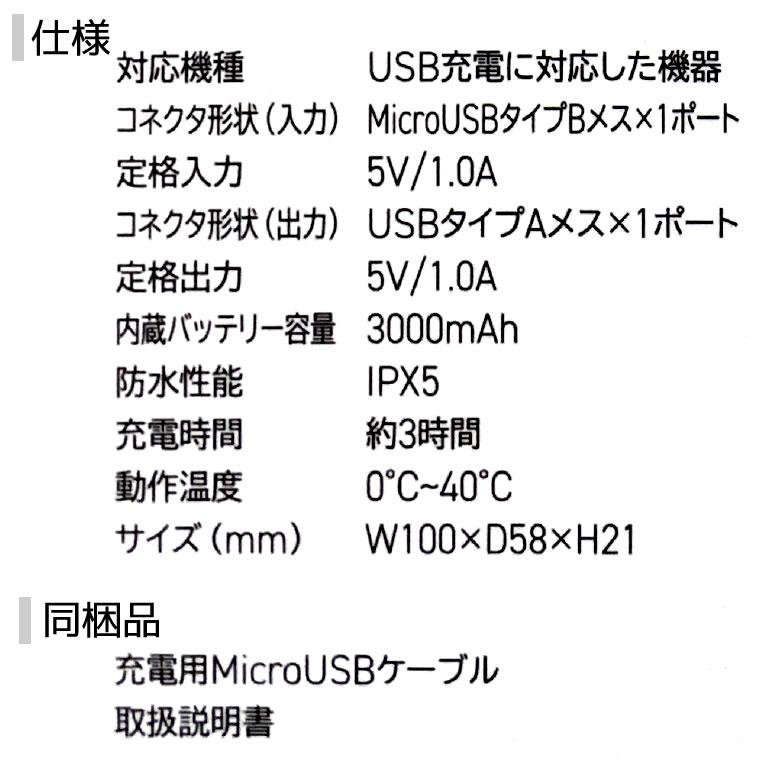 [CRB-004] モバイルバッテリー カラビナ型 フック付き GRAY グレイ 3000mAh CARABINER BATTERY SINGLE スマホ 充電 アウトドア 防災★