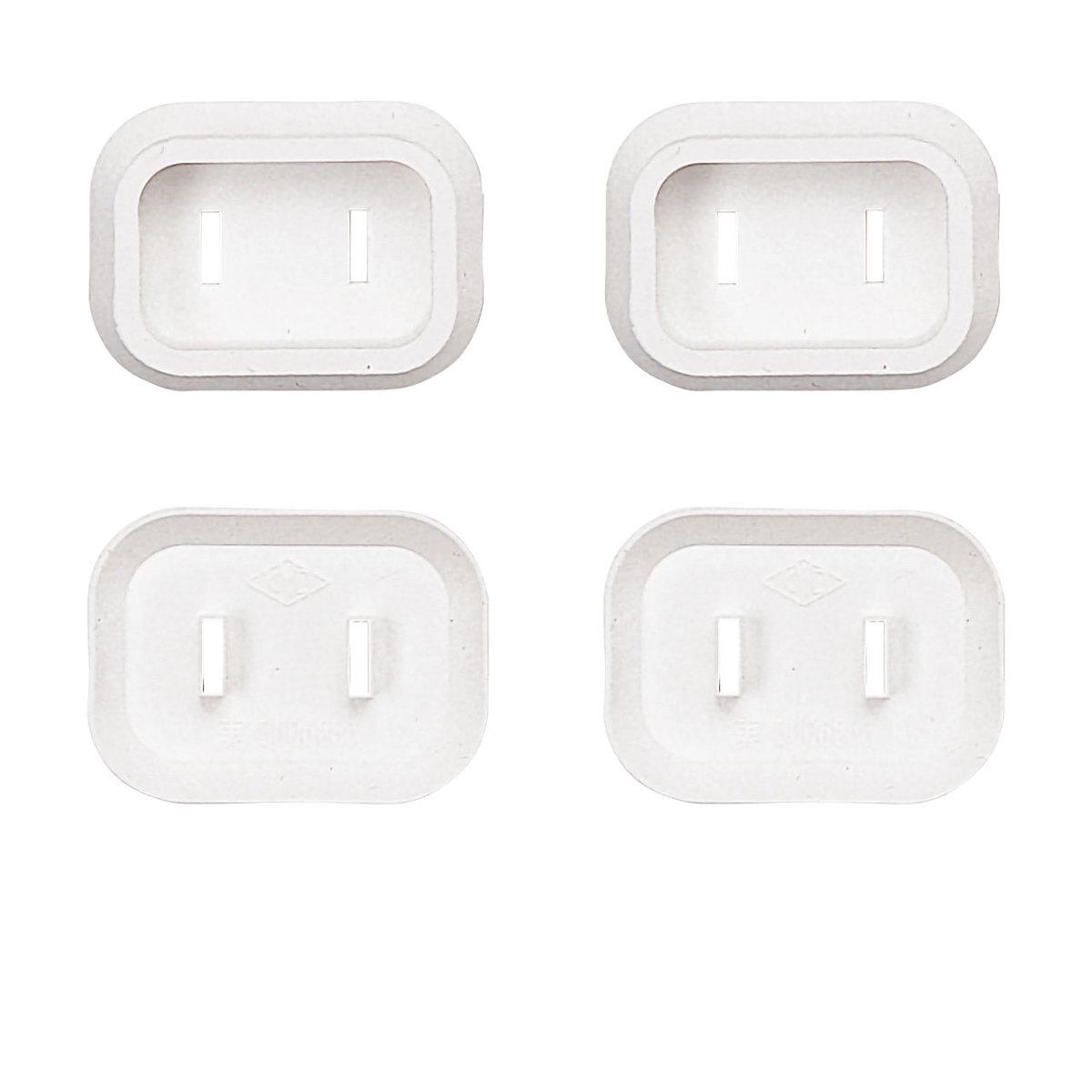 [TAP-PSC1N50] プラグ安全カバー(ホワイト・50個入り)