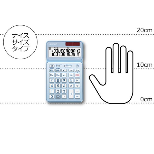 [EL-VN83-AX] カラー デザイン電卓プレミアムモデル(抗菌仕様) ナイスサイズタイプ 12桁 ブルー系クリアブルー