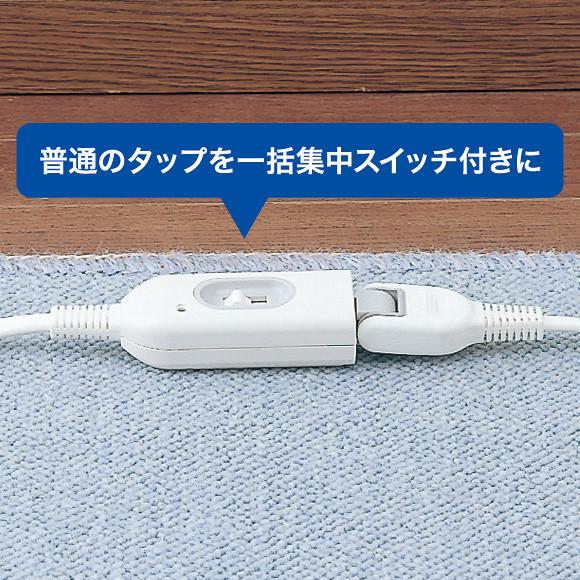 [TAP-B7-1N] 中間スイッチ付延長コード(2P・1個口・1m・ホワイト)