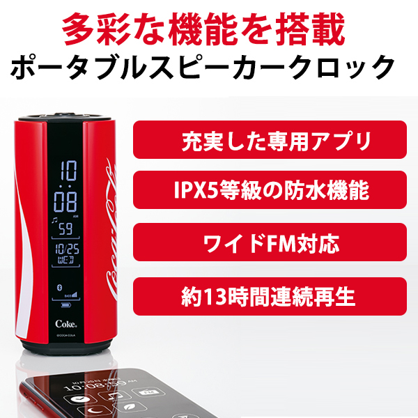 [AC608A] 充電式スピーカークロック Coca Cola コカコーラ★