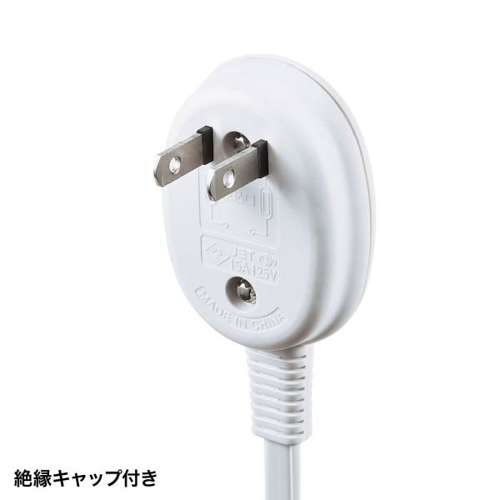[TAP-B8-1N] プラス1個口延長コード(2P・1個口+1個口・1m・ホワイト)