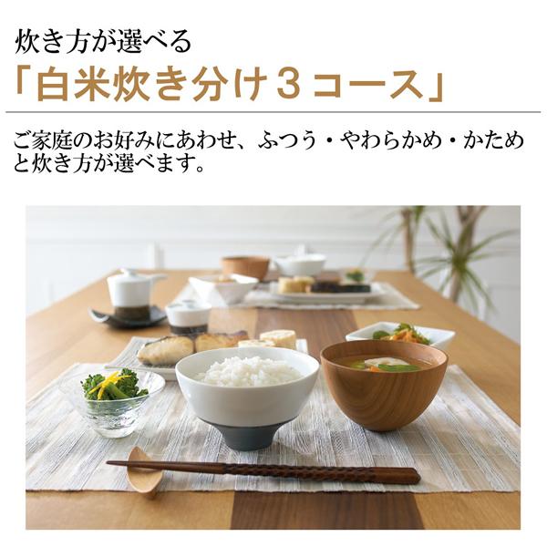 [NW-VH18-TA] IH炊飯ジャー 極め炊き 1.8L(1升) ブラウン