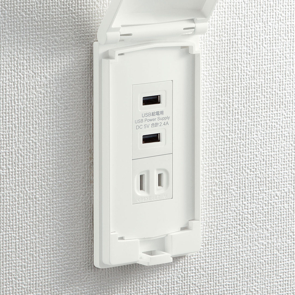 [TAP-KJUSB2W] 埋込USB給電用コンセント