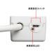 [TAP-RE34M-2] パソコン連動タップ(IC記憶式・3P・4個口・2m)