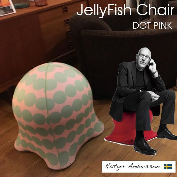 [WKC105PK] ジェリーフィッシュチェア ドット ピンク★