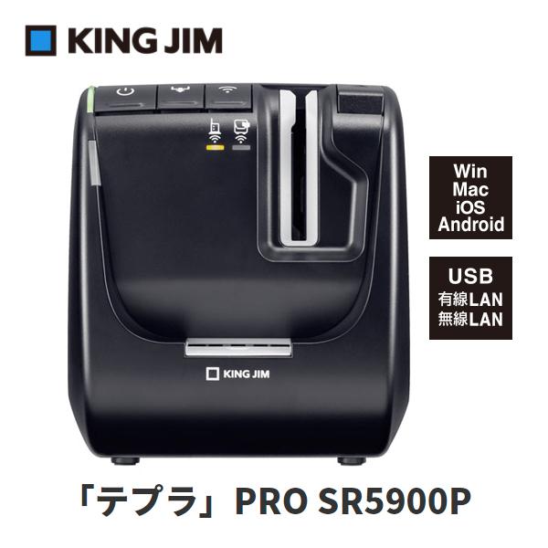 [SR5900P] 【特価セール】 ネットワーク対応 ラベルプリンター テプラ TEPRA PRO★