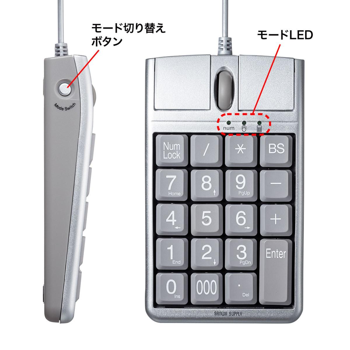 [NT-MA1] テンキーマウス