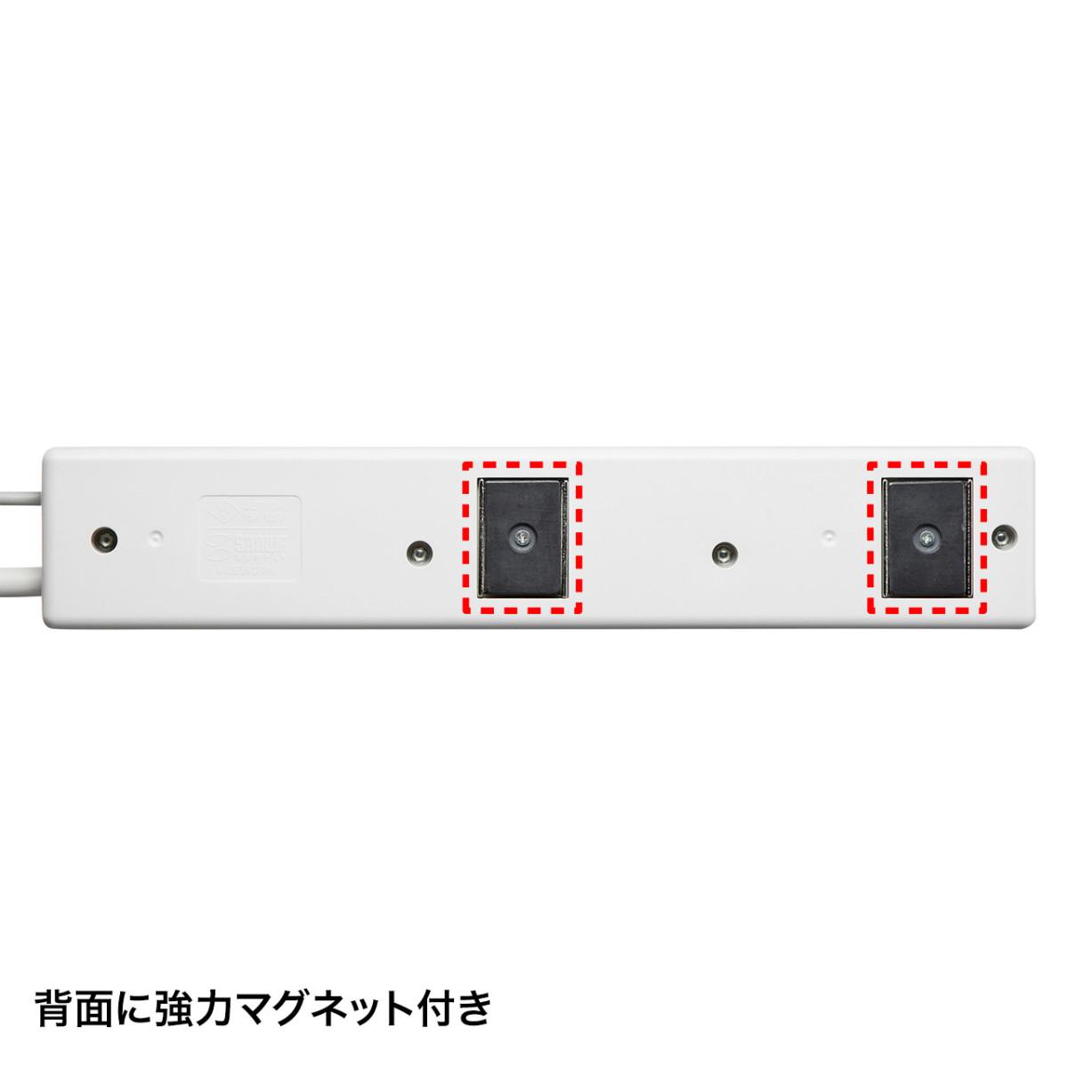[TAP-RE34U-5] パソコン連動タップ(USB感知式・3P・4個口・5m)