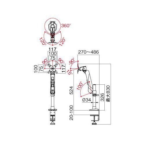 [AR-175D] HAMILeX モニターアーム