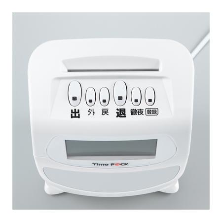 [TIMEPACK3-100] タイムレコーダーTimeP@CK III 100 スタンダードモデル 2607101