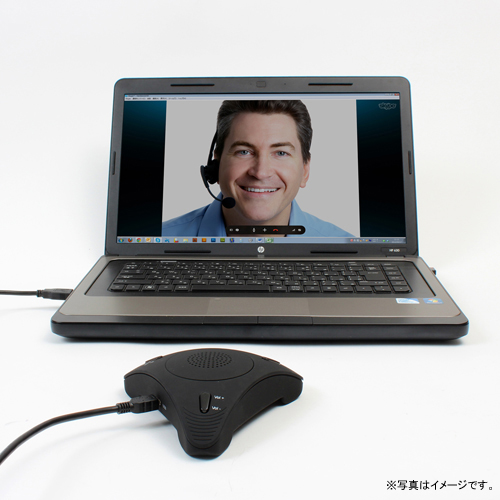 [USBSKPMT] 会議で使える Skypeスピーカーフォン 「みんなで話す蔵」