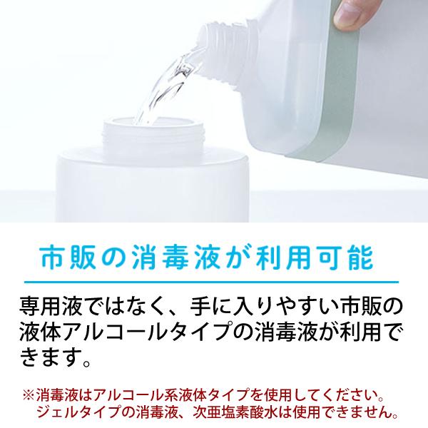 [TE1000WH] アルコールディスペンサー「テッテ」シロ (1L 大容量タイプ)★