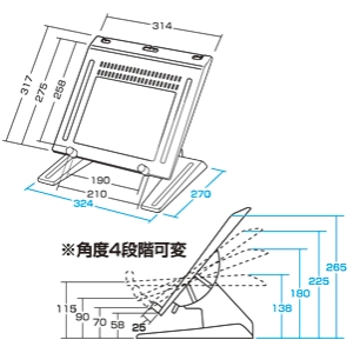 [CR-35] 4段階角度調整・キーボード収納スペース付きノートPCスタンド ダークグレー