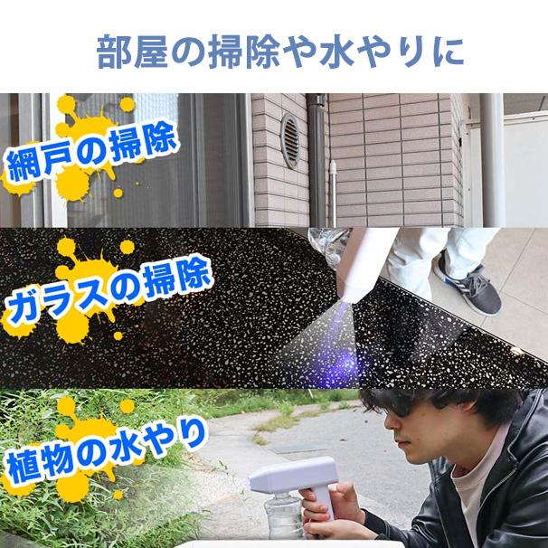 [C-PSG21W] 狙い撃ち 消毒液バスターガンmini★