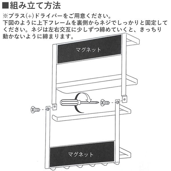 [09270] マグネット冷蔵庫サイドラック ホワイト ビッグ 9270