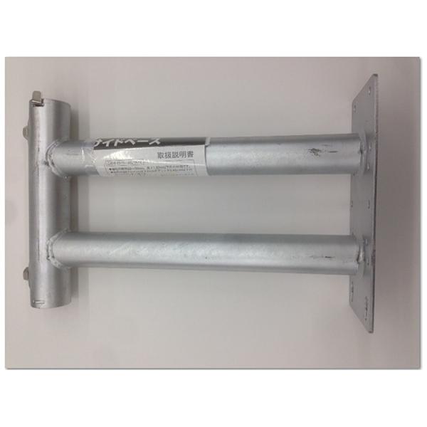 [SB3230] サイドベース UHFアンテナ1台用(適合マスト22〜33mm)