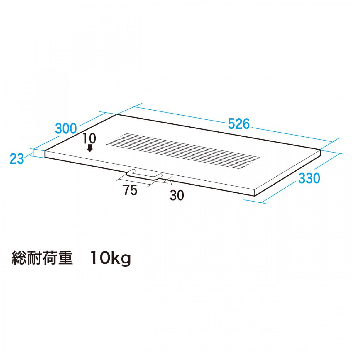 [MR-LCSTBK] スライダー(キーボード・ノートPC用) ブラック