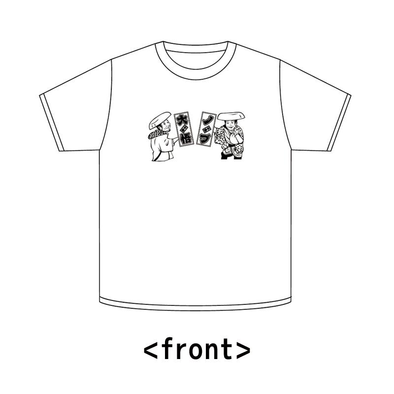 「いろはに千鳥」千鳥飛脚Tシャツ