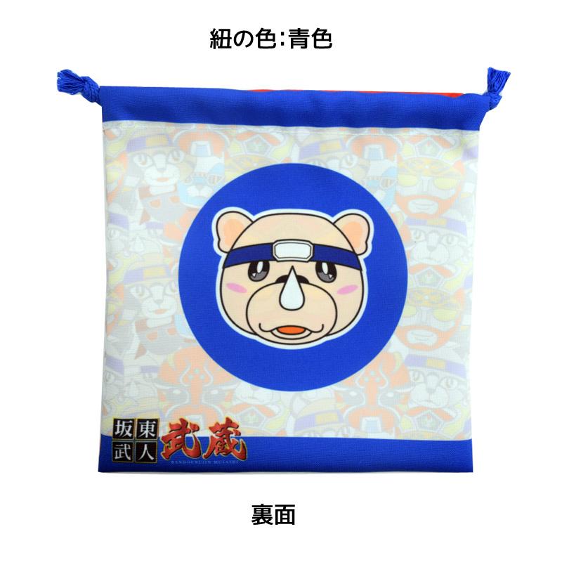 武蔵 巾着袋B