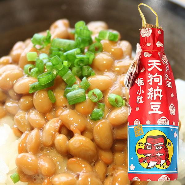 極小粒 わら納豆3本束
