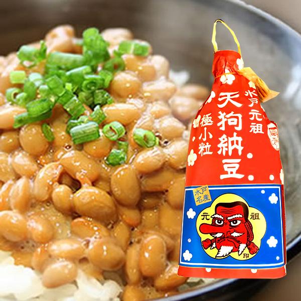 極小粒 わら納豆5本束