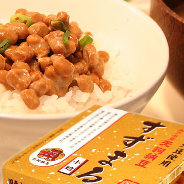 国産小粒すずまる パック納豆