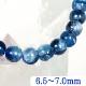 【在庫限り】カイヤナイト 【6.5〜7.0mm】 ブレスレット 藍晶石 天然石 パワーストーン