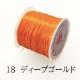 針付き♪天然石 ブレスレット専用ポリウレタンゴム糸