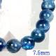 【在庫限り】カイヤナイト 【7.5mm】 ブレスレット 藍晶石 天然石 パワーストーン