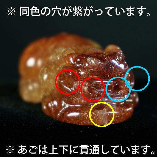 最高金運★ コッパールチル 手彫り ヒキュウ♪(その10)置物・ペンダント