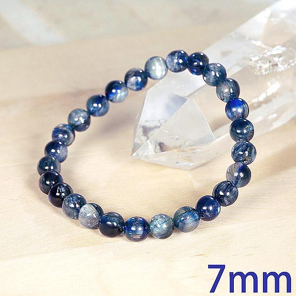 ★高品質カイヤナイト(7mm)ブレスレット【藍晶石】
