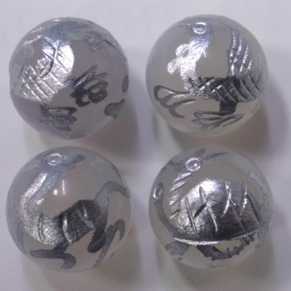 【純天然ホワイトオニキス】銀塗手彫四神獣丸玉