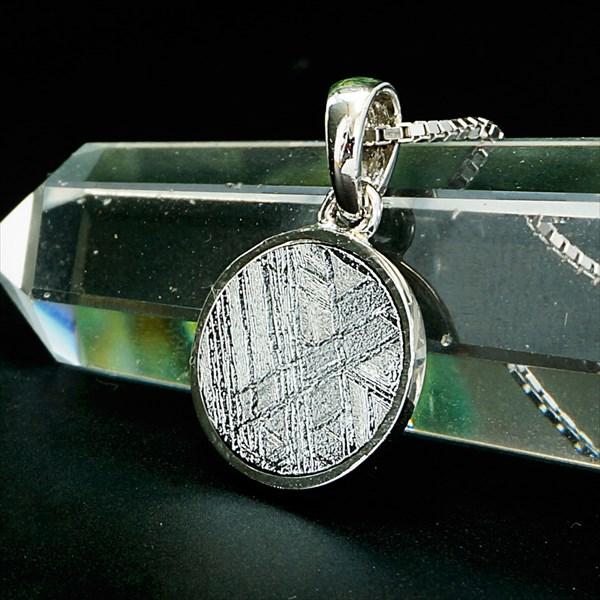 ナミビア産 ギベオン隕石 ペンダント ネックレス 10×10mm プラチナ仕上げ sv925 ベネチアンチェーン付き