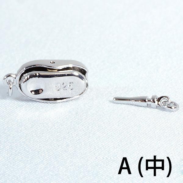 ワンタッチ式留め金具 クラスプ★真鍮(プラチナ仕上げ)