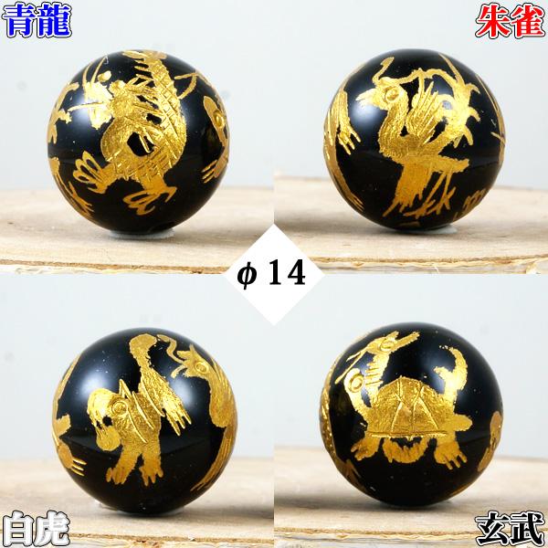 手彫り〈金塗四神獣〉【オールインワン】オニキス(14mm)ブレスレット