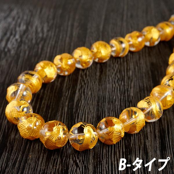 単珠★彫刻金塗り 鳳凰水晶12mm