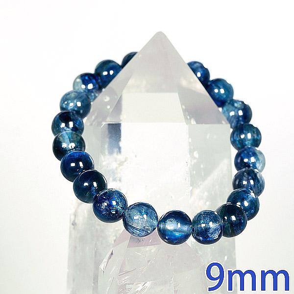 ★高品質カイヤナイト(9mm)ブレスレット【藍晶石】