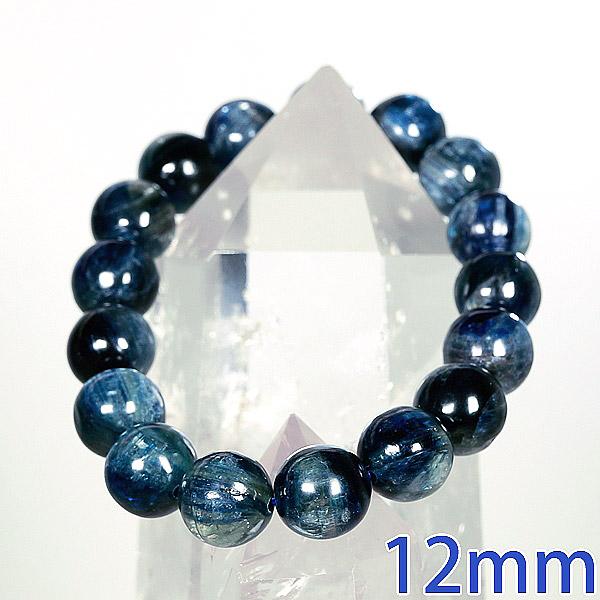 ★高品質カイヤナイト(12mm)ブレスレット【藍晶石】