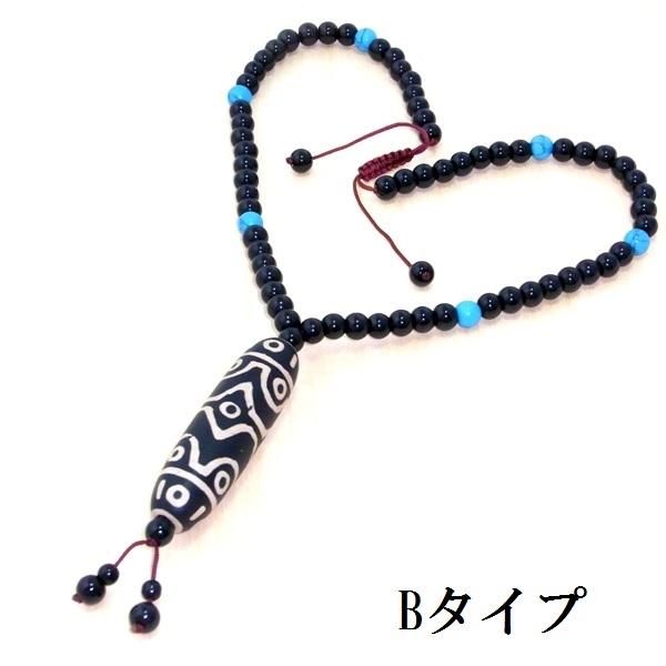 十五眼天珠ネックレス(大)