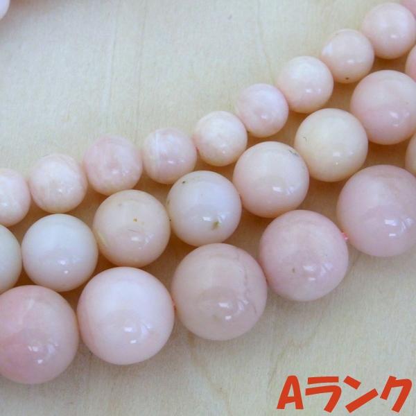10月誕生石ピンクオパール 一連 (φ6mm-10mm) 連売り 素材 パーツ 丸玉